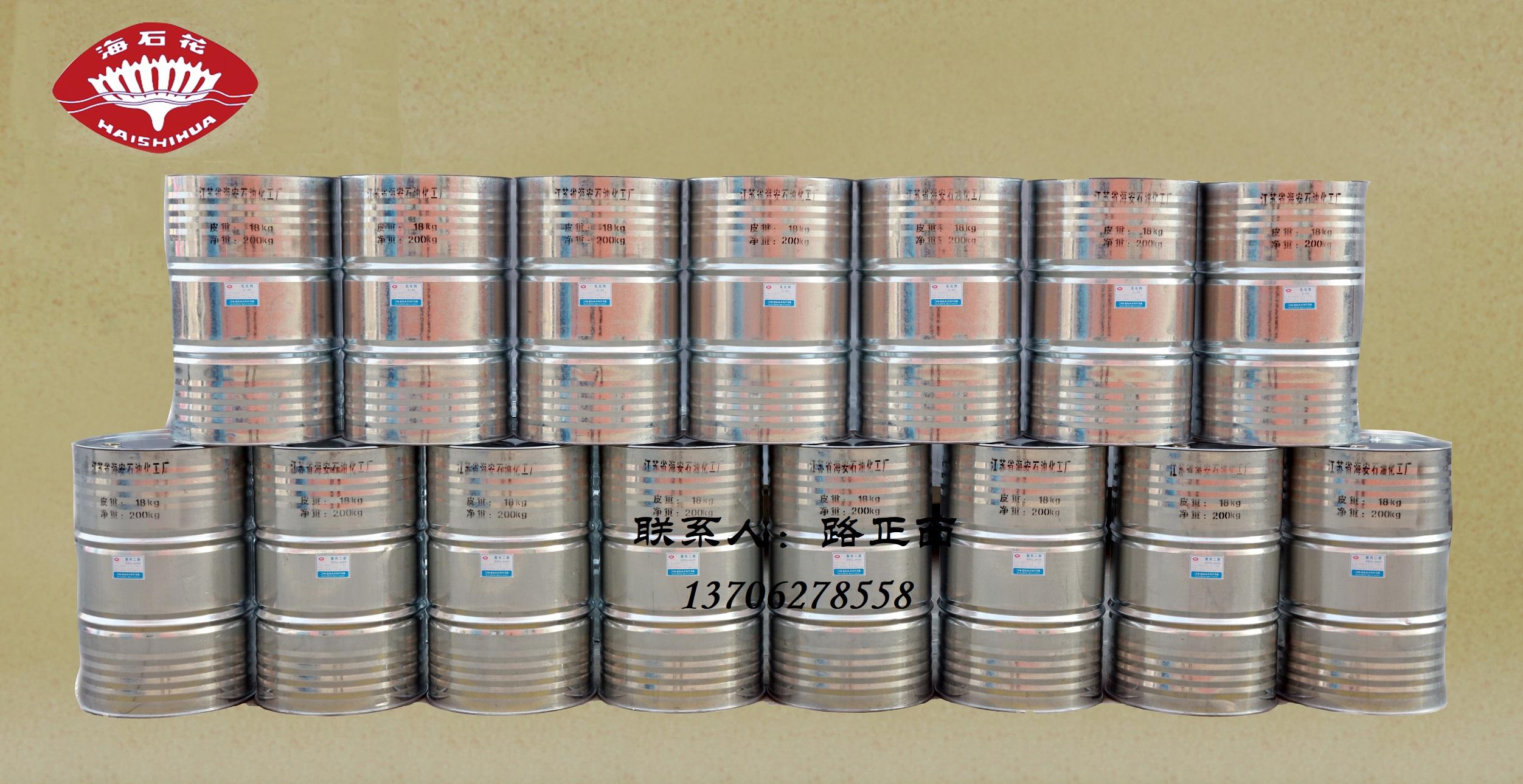 添加剂AC-1800系列